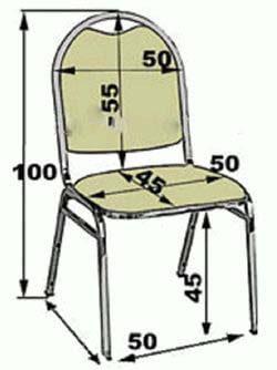мерки с офисного стула