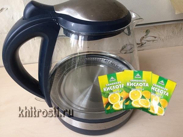 Быстро и безопасно - чистим накипь лимонной кислотой